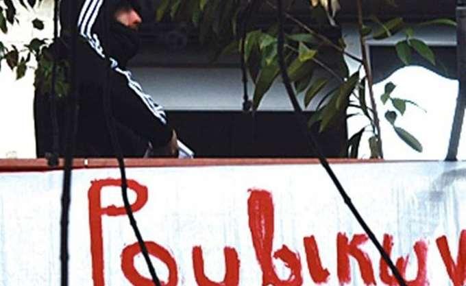 ΕΔΕ από την Αστυνομία για την επίθεση του Ρουβίκωνα στην πρεσβεία του Ιράν
