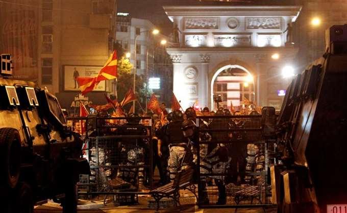 Σοβαρά επεισόδια με τραυματίες στα Σκόπια