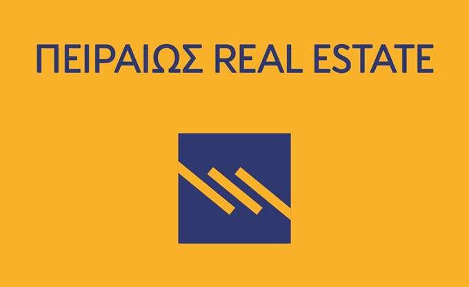 Τρ. Πειραιώς: Πώληση 22 ιδιόκτητων ακινήτων με τίμημα 2,5 εκατ. ευρώ