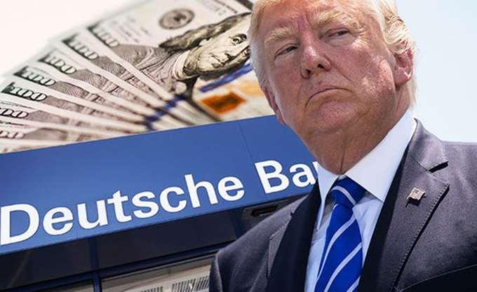 Deutsche Bank: Θα παραδώσει στις αρχές των ΗΠΑ στοιχεία για τις δανειοδοτήσεις των επιχειρήσεων Τραμπ
