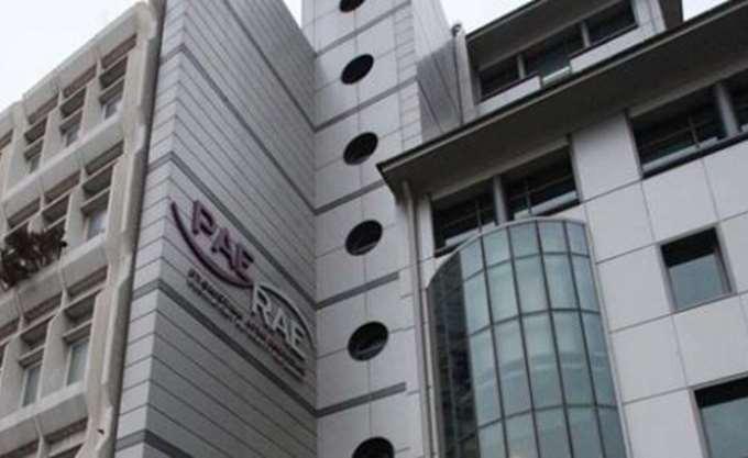 Εγκρίθηκε η άδεια προμήθειας ηλεκτρικής ενέργειας της ΕΠΑ Αττικής