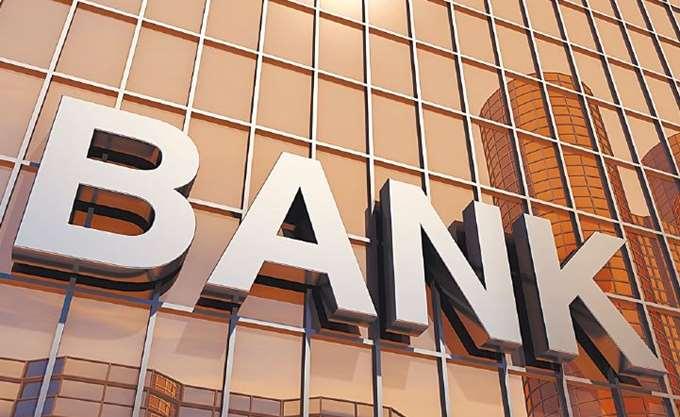 Εντολή από ΕΚΤ για άμεση επιτάχυνση πλειστηριασμών και πωλήσεων δανείων