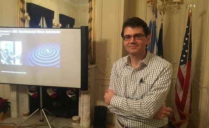 Παρασημοφόρηση του αστροφυσικού ερευνητή του Πανεπιστημίου ΜΙΤ Δρ. Ερωτόκριτου Κατσαβουνίδη