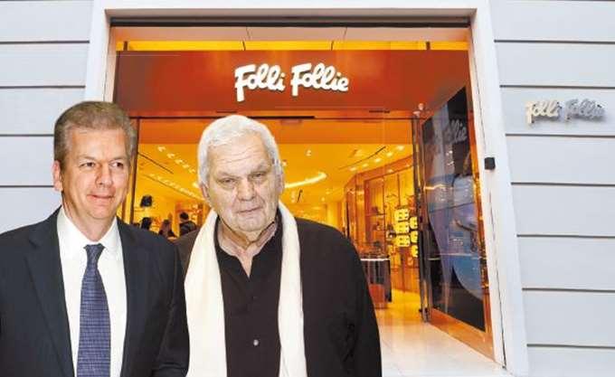 Στενεύουν τα περιθώρια για τη διάσωση της Folli Follie