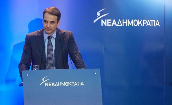 Κ. Μητσοτάκης: Δε θα δεχθώ να συκοφαντείται μία ολόκληρη παράταξη