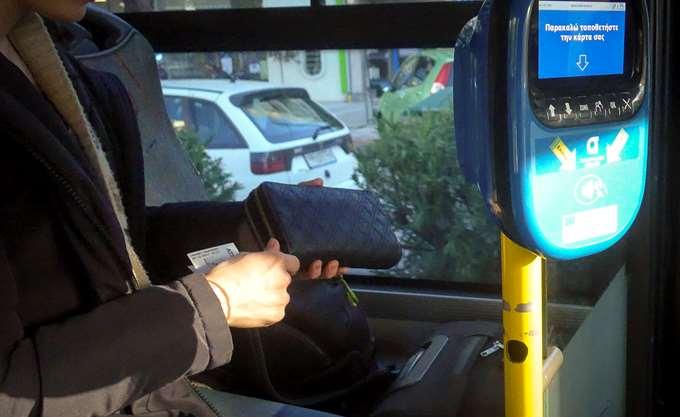 Δωρεάν μετακίνηση των ένστολων με τα μέσα μαζικής μεταφοράς ανακοίνωσε η Όλγα Γεροβασίλη