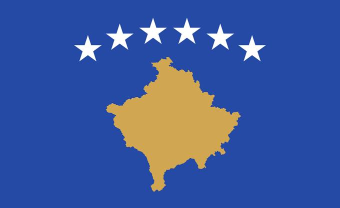 Ποσό 25 εκατ. ευρώ από την ΕΤΑΑ για τις ΜμΕ στο Κόσοβο