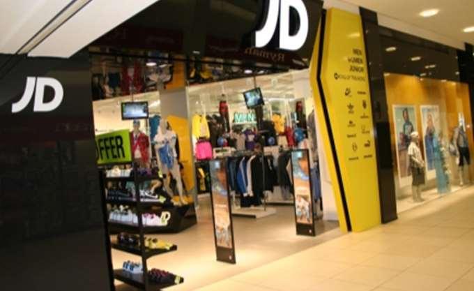 Αυξήθηκαν 24% τα προ φόρων κέρδη της JD Sports Fashion