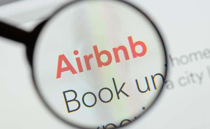 """H Airbnb """"ανοίγεται"""" στον χώρο του team-building"""
