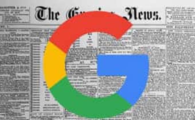 Η Γαλλία χαιρετίζει την απόφαση της Κομισιόν για το πρόστιμο στην Google