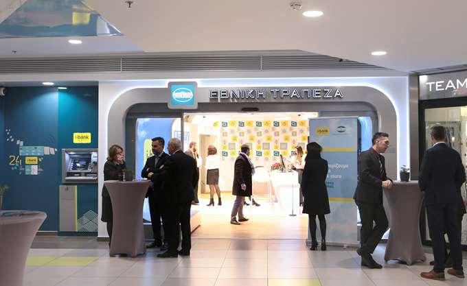 Εθνική Τράπεζα: Νέο i-bank store στο εμπορικό κέντρο Athens Metro Mall