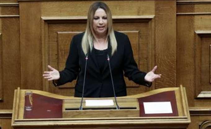 Φ. Γεννηματά: Ο κ. Τσίπρας ξεπλένει τις ευθύνες της δεξιάς για την κρίση και ευτελίζει τις αξίες της αριστεράς