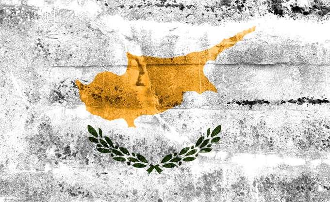 Αισιόδοξη η Ευρωπαϊκή Επιτροπή για την κυπριακή οικονομία