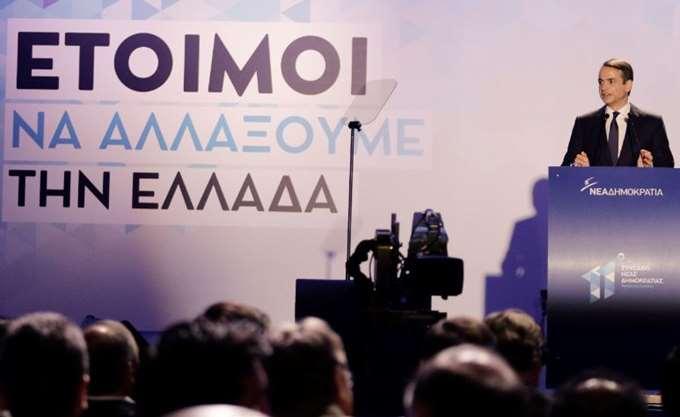 Προσκλητήριο συστράτευσης από τον Κ. Μητσοτάκη για ενότητα και νίκη της ΝΔ