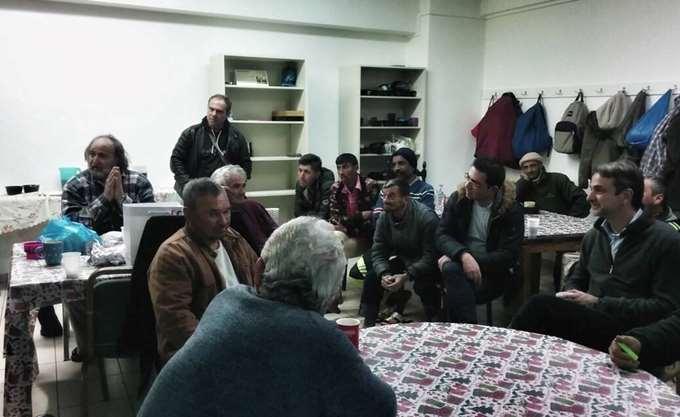 Στο υπνωτήριο αστέγων των Γιατρών του Κόσμου Ελλάδος βρέθηκε ο Κ. Μητσοτάκης
