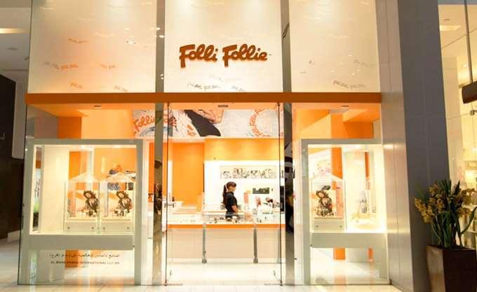 Επ. Κεφαλαιαγοράς: Συνεχίζει να μην συμμορφώνεται η Folli Follie