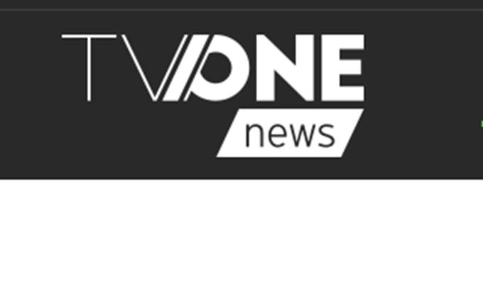 Στον πρώην Σ. Χάσικο το κανάλι TVOne(πρώην Mega Κύπρου)