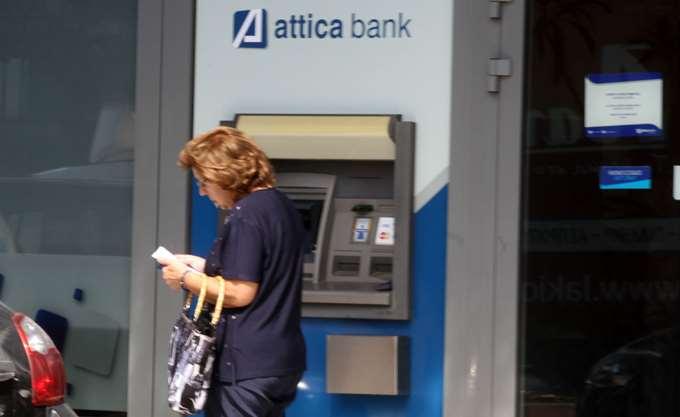 Attica Bank: Στο 45,58% το ποσοστό του ΕΦΚΑ, με 10,60% το ΤΣΜΕΔΕ