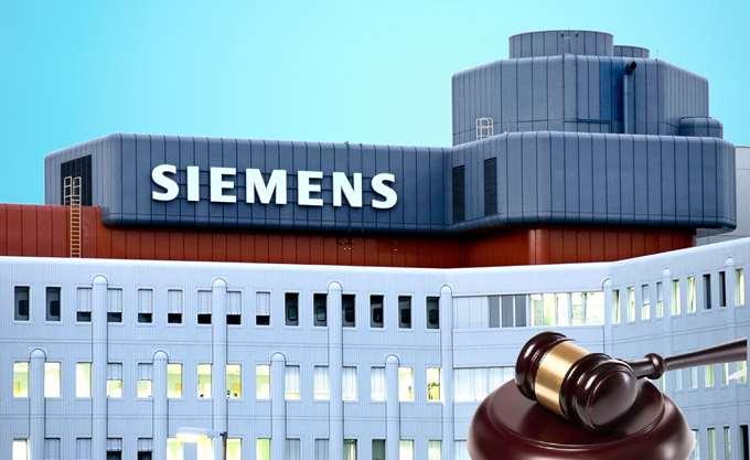 Siemens: Μειώθηκαν τα κέρδη, διατηρεί τις εκτιμήσεις