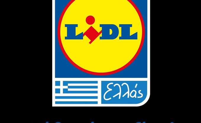 20 χρόνια Lidl -Κάθε μέρα αξίζει
