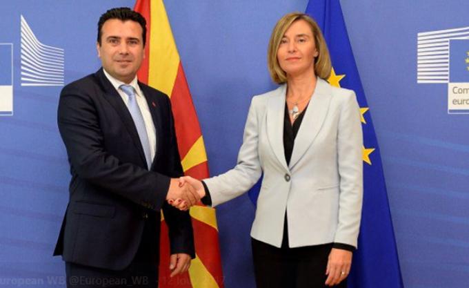 """""""Μπλόκο"""" Γαλλίας - Ολλανδίας σε πΓΔΜ για ενταξιακές - Να αλλάξουν στάση τις καλεί η Γερμανία"""