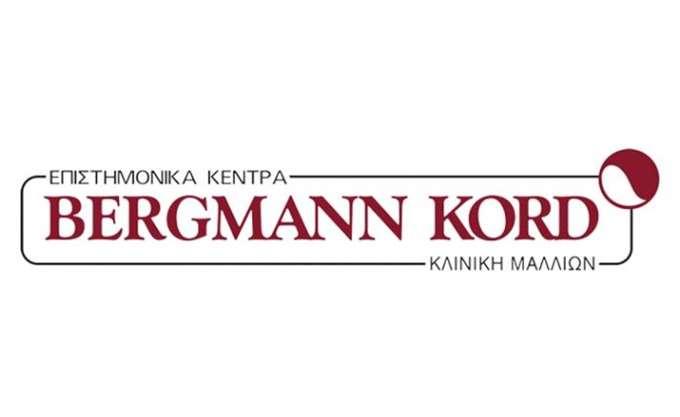 Πιστοποιήσεις ποιότητας της Βergmann Kord από την Swiss Approval