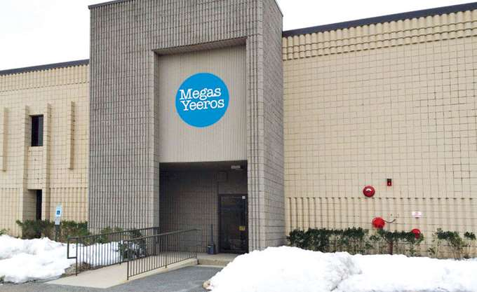 Megas Yeeros: Σχέδια για νέο εργοστάσιο στην Αμερική εντός του 2019