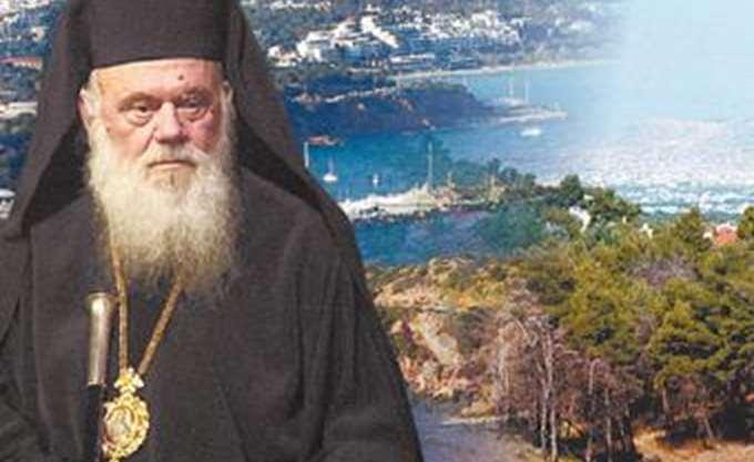 Διάψευση Αρχιεπισκοπής για τα δημοσιεύματα περί επίθεσης διαδηλωτών στο αυτοκίνητο του Αρχιεπισκόπου