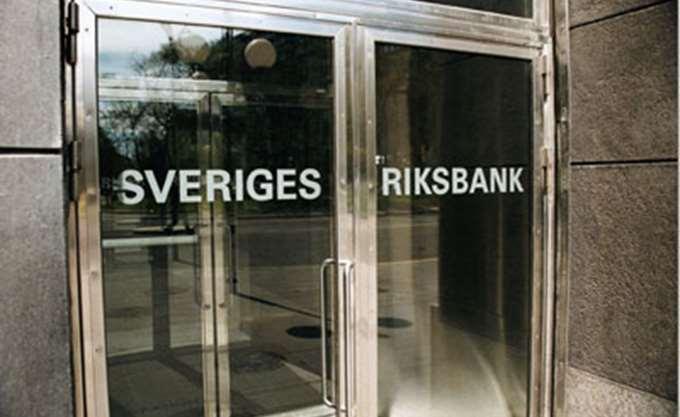 Σουηδία: Αμετάβλητα τα επιτόκια από τη Riksbank