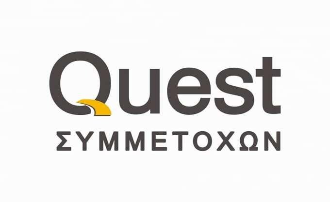 Quest: Από τις 19/12 η επιστροφή κεφαλαίου στους μετόχους