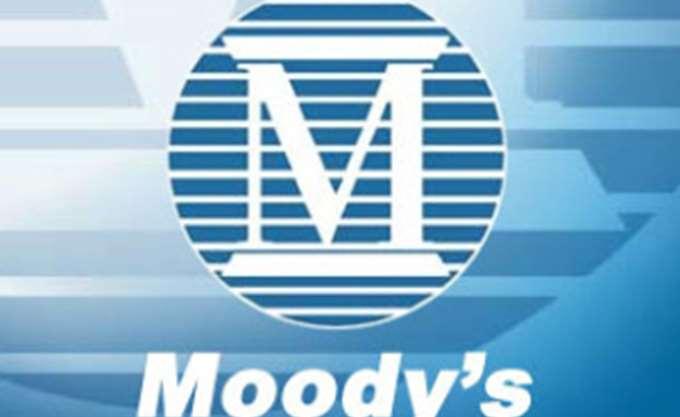 Moody's: Η ανάπτυξη επιστρέφει στην Ευρωζώνη