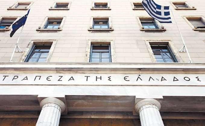 ΤτΕ: Χωρίς το δικαίωμα συμμετοχής στην καταβολή του μερίσματος από 4 Απριλίου οι μετοχές