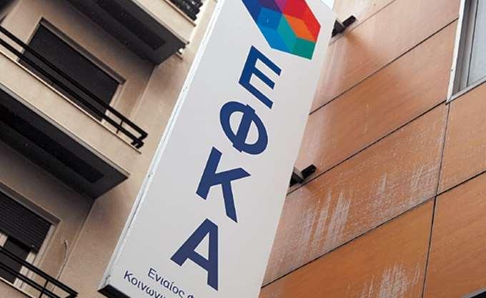 ΕΦΚΑ: Νέος υπολογισμός για χρέη 15 δισ. από 550 χιλιάδες επαγγελματίες