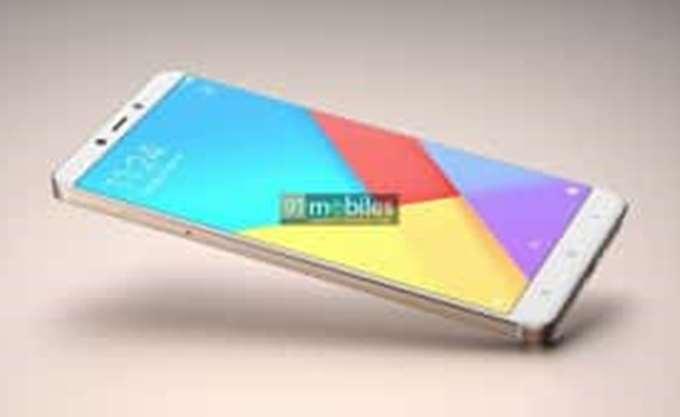 Xiaomi: Χαμηλότερα της τιμής της ΙΡΟ ολοκλήρωσε την πρώτη συνεδρίαση η μετοχή της