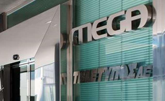 Χορήγηση εφάπαξ οικονομικής ενίσχυσης, €1.000, ανά άνεργο-πρώην εργαζόμενο του Mega Channel