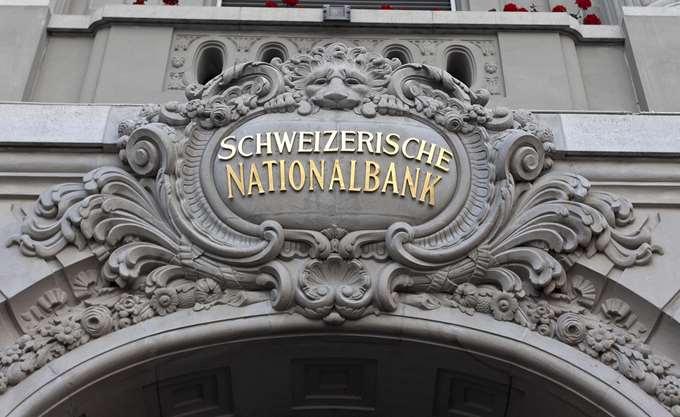 Ελβετία: Αμετάβλητο στο -0,75% κράτησε το επιτόκιο η κεντρική τράπεζα