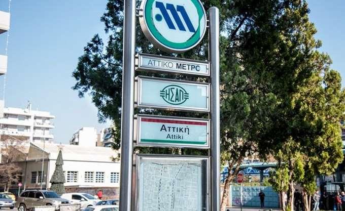 Κλειστοί αύριο σταθμοί του μετρό στο κέντρο της Αθήνας λόγω Πολυτεχνείου