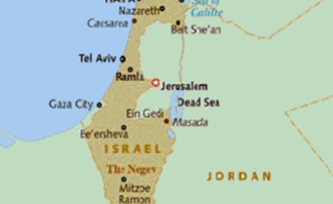 Διαμαρτυρία του Ισραήλ κατά της Ιορδανίας γιατί υπουργός της περπάτησε πάνω στη σημαία του