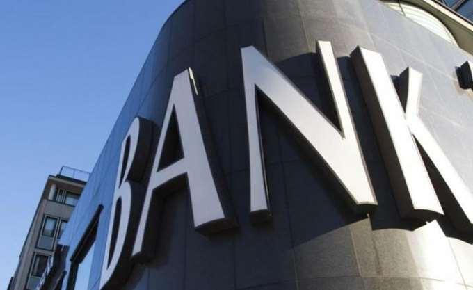 Τη δια βίου μάθηση φέρνει η ψηφιοποίηση στις τράπεζες
