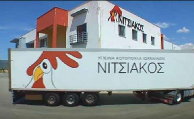 50 εκατ. ευρώ νέες επενδύσεις από τη Νιτσιάκος