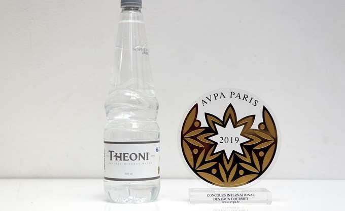 """Το Φυσικό Μεταλλικό Νερό ΘΕΟΝΗ απέσπασε το Χρυσό Βραβείο στον 3ο Διεθνή διαγωνισμό AVPA """"Gourmet Waters"""""""