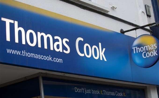 Thomas Cook: Αναστέλλει την καταβολή μερίσματος, προειδοποιεί για τα κέρδη