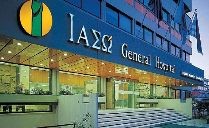 Ανακοινώνει την ολοκλήρωση της εξαγοράς του Ιασώ General η Hellenic Healthcare