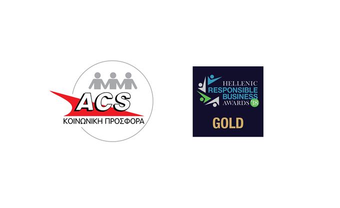 Οι εταιρείες του Ομίλου Quest, ACS και iSquare, διακρίνονται στα Responsible Business Awards