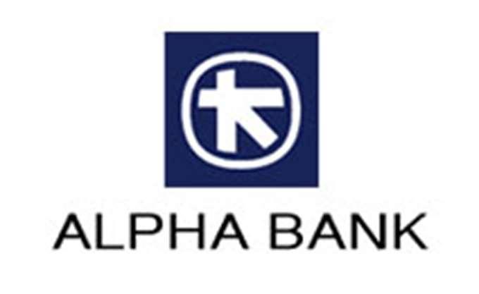 Alpha Bank: Πρόσθετη ενημέρωση για την επεξεργασία δεδομένων προσωπικού χαρακτήρα