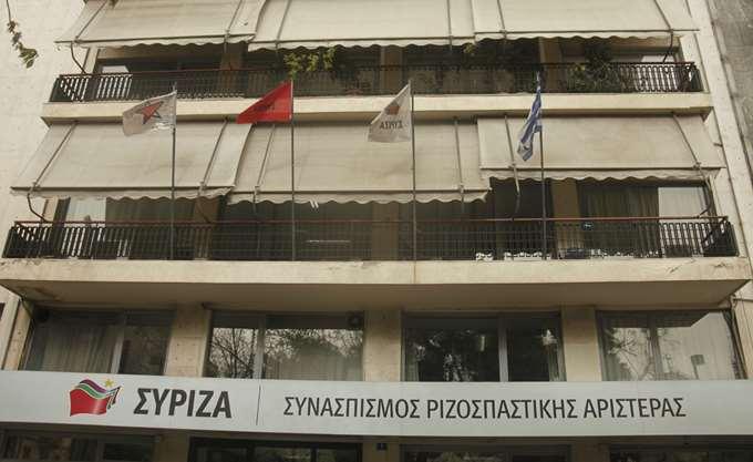 ΣΥΡΙΖΑ: Εκτεθειμένοι ο κ. Παχατουρίδης, η Ν.Δ και ο κ. Μητσοτάκης