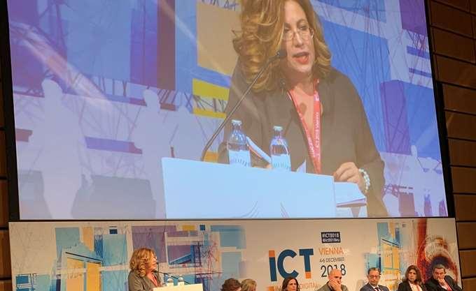 Μ. Σπυράκη: Ελάτε στην Ελλάδα να επενδύσετε στην ψηφιακή οικονομία
