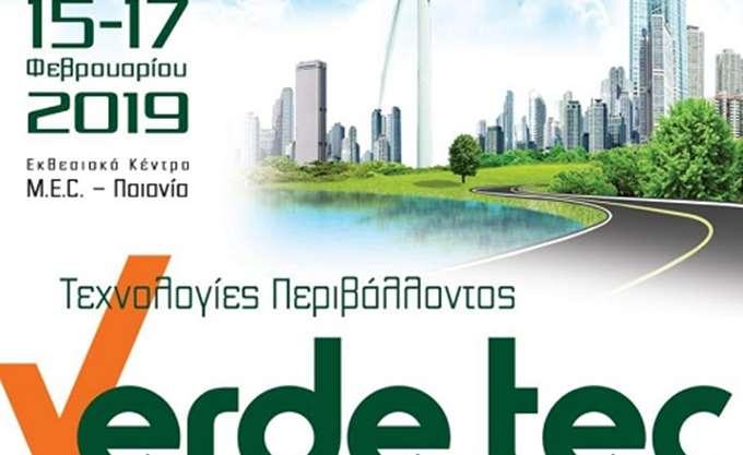 """""""Verde Tec 2019"""": Κυκλική οικονομία και smart cities στο επίκεντρο του """"Verde.Tec Forum"""""""