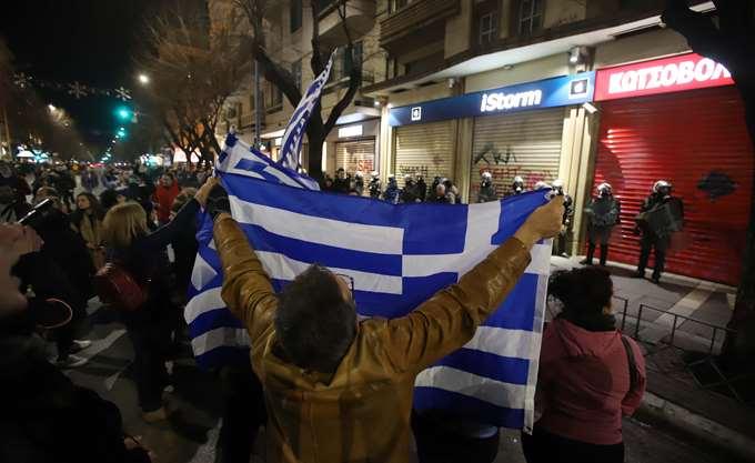 Θεσσαλονίκη: Συγκέντρωση διαμαρτυρίας κατά της Συμφωνίας των Πρεσπών