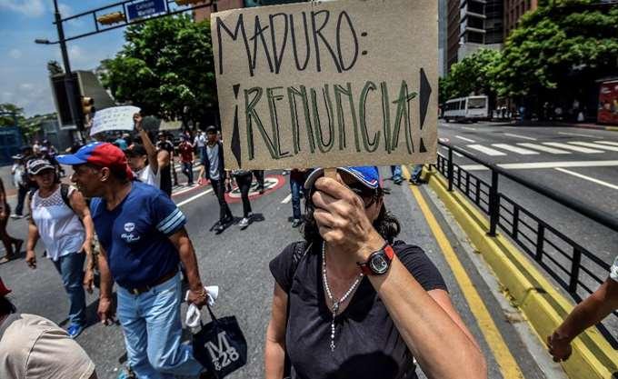 Περού: Περιμένει να υποδεχθεί ακόμη 100.000 πρόσφυγες από τη Βενεζουέλα